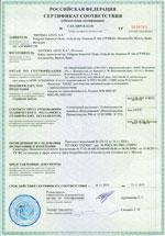 Certificate. Sistema AZUD, S. A.